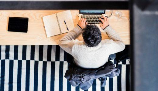 20代におすすめな転職サイト徹底比較!心強い味方になります