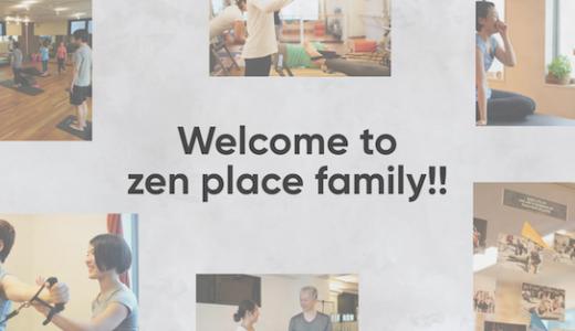 zenplaceは男性が通いやすい環境が整っている!その理由とは