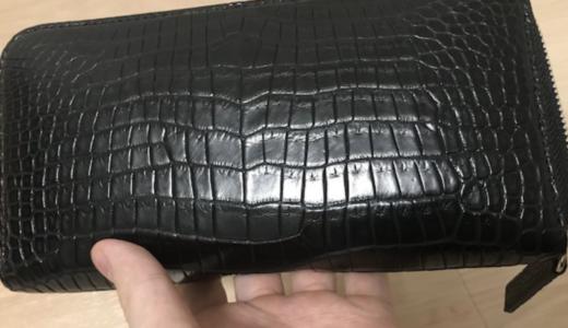 【東京クロコダイル スモールクロコ レビュー】10万円の長財布の評価は?